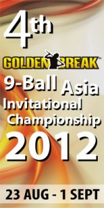 4th-gb-asia-invitational-banner
