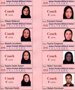 IRAN C Coach18-25044