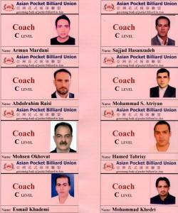 IRAN C Coach2-9042