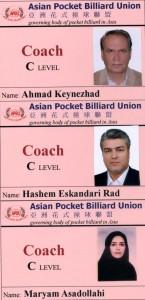 IRAN C Coach26-28045