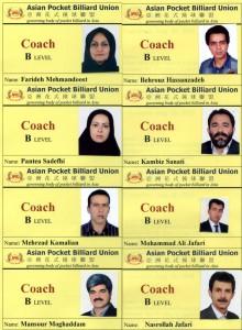 Iran coach11010-17