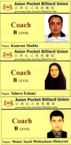 Iran coach11018-20020