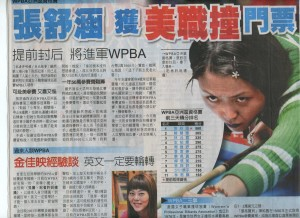 WPBA Taiwan local news release