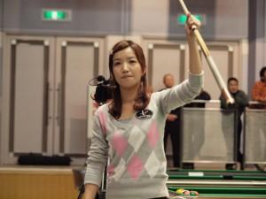 Women Lin Chiao Chi