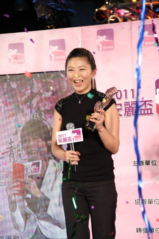 champion-Ga young kim