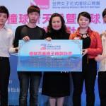 2014安麗種子培訓計畫-陳總經理合影