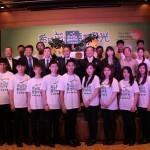 2015台塑王詹樣公益信託合照