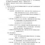 SKMBT_C25317072011270_0001