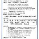 SKMBT_C25319091115290